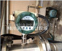 LRF供应内蒙古涡轮流量计厂家