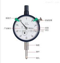 2046S-09三丰指针式测距仪2046S-09,防震型