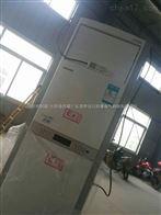 BKGR-5P美的BKGR-5P防爆空调,防爆空调特点