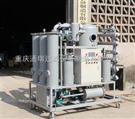 ZJA100L变压器油微水真空滤油机