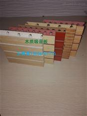 美术馆防潮木质吸音板厂家
