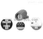 SBWR-4260T温度变送器