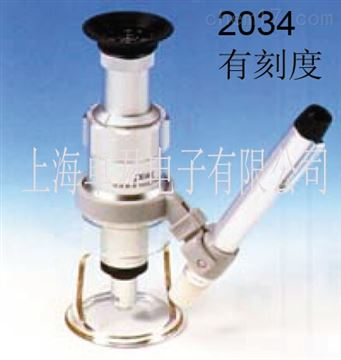 2034-60PEAK显微镜2034-60