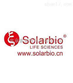 北京索莱宝供应 蛋白质电泳试剂CAS#:7727-54-0过硫酸铵
