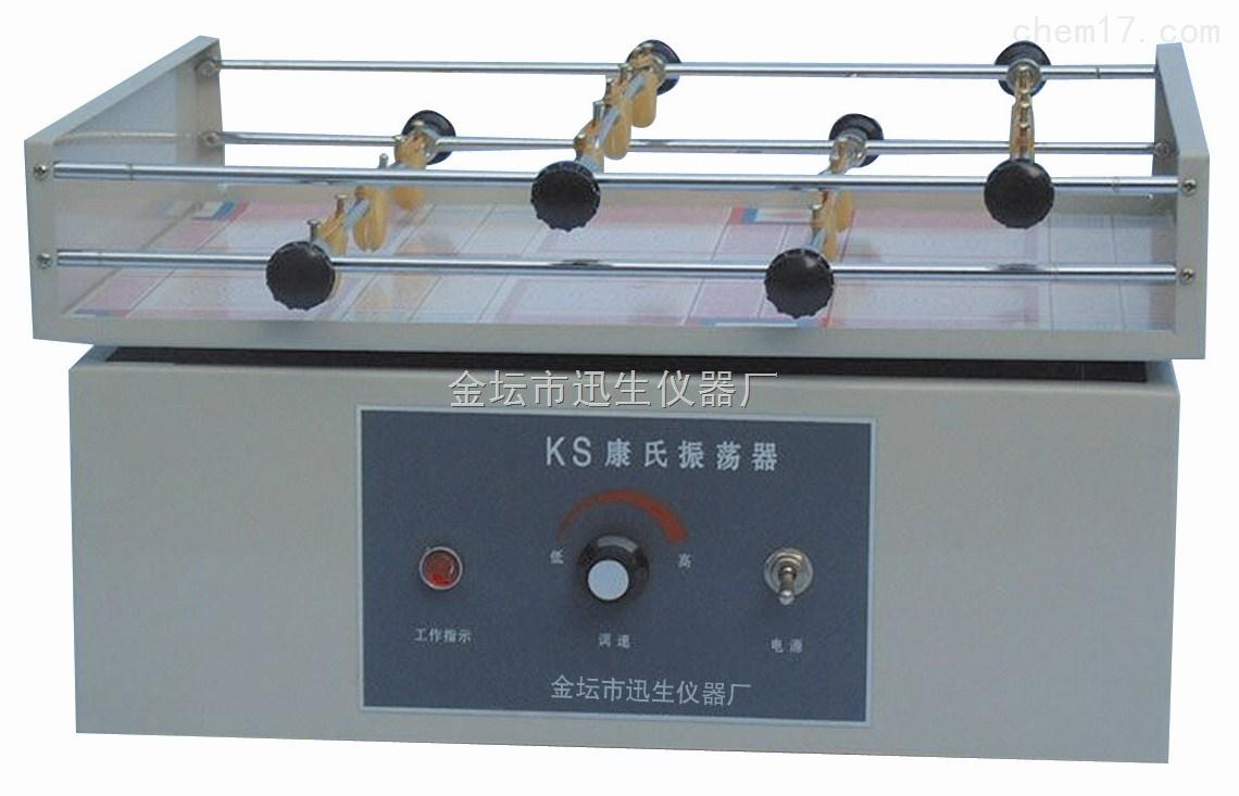 ks乥45_m智能控制器接线图