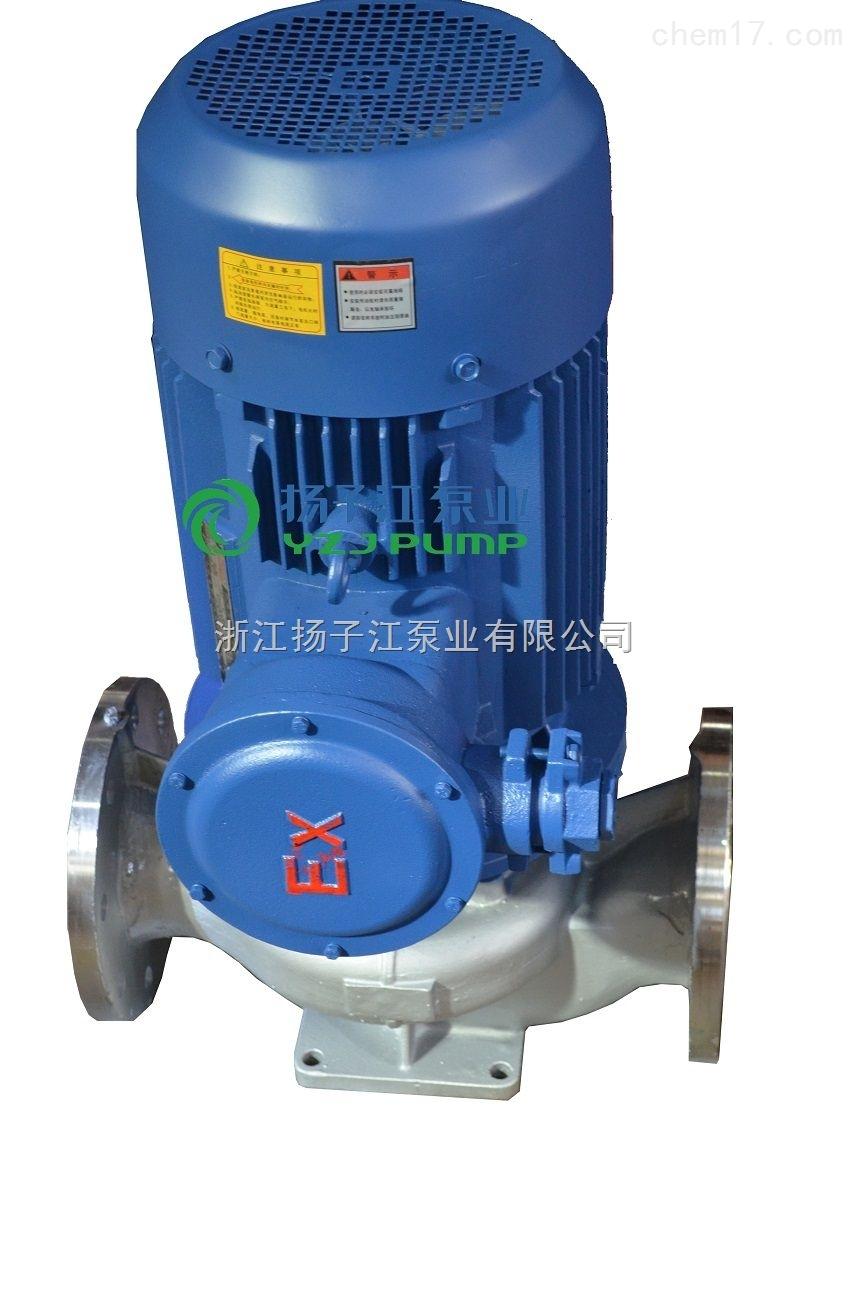 离心泵:IHG型立式单级单吸不锈钢防爆离心泵,耐腐蚀泵