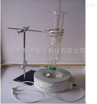 YCXT-250S简易脂肪测定仪