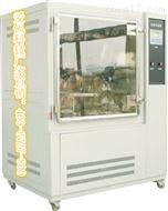 AP-LY箱式淋雨測試箱/防水測試設備