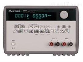 E3642A 50W 电源,8V,5A 或 20V,2.5A