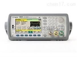 33522A 函数 / 任意波形发生器,30 MHz