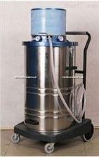 工廠用壓縮空氣為動力氣動工業吸塵器