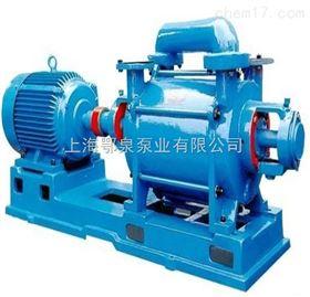 SK水环真空泵SK型水环式真空泵