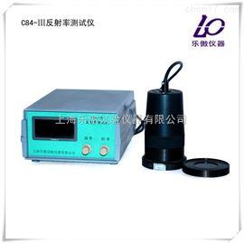 C84-III涂料反射率测定仪