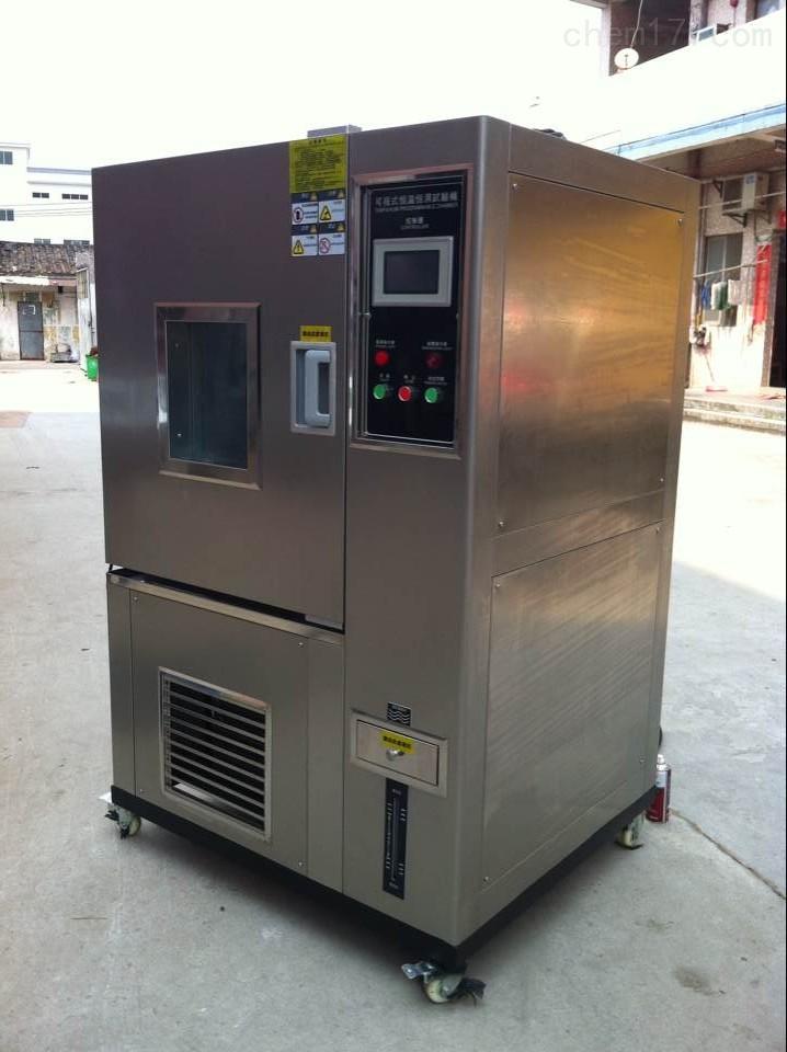 GDJS-500B-南京交变高低温湿热试验箱
