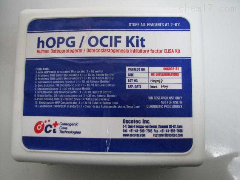 fabp检测试剂盒