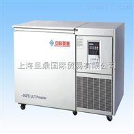 -152℃*低温冷冻储存箱给力低价