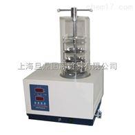LGJ-10B压盖型真空冷冻干燥机报价