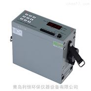 CCD1000-FB防爆型粉尘仪厂家直供