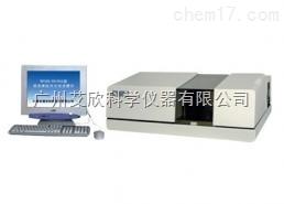 供应WGH-30红外分光光度计