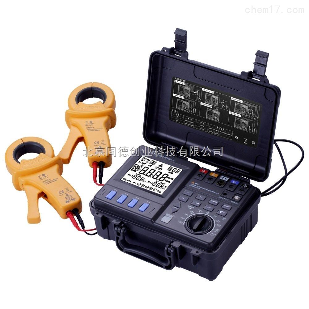 新型双钳口接地电阻测试仪