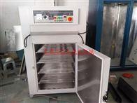 深圳市胶料工业烤箱