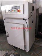 深圳市小型硫化工业烤箱