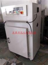 东莞市LCD液晶触摸屏专用工业烘箱