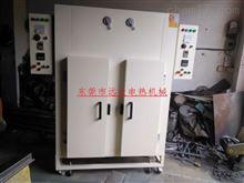 深圳市节约站地新颖工业烤箱