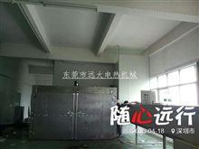 揭阳市光伏工业烤箱