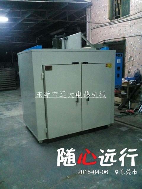 深圳市程序五金工业烤箱.分时间段自动控制无尘洁净烘箱热风循环箱