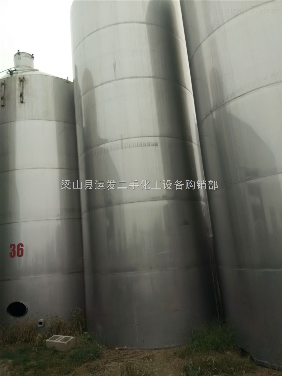 二手50立方不锈钢储罐供应