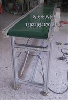 深圳市2米小型接料专用流水线