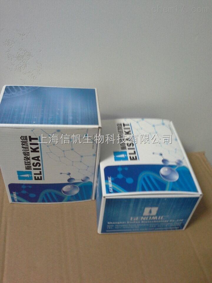 兔免疫球蛋白M(IgM)elisa检测试剂盒