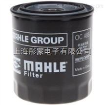 马尔MAHLE滤芯PI 2045-058 77664857