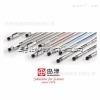 島津Shim-pack 228-07730-93有機酸分析色譜柱