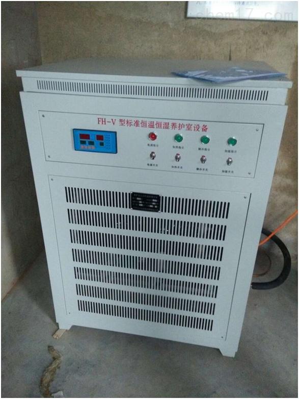 开封标准养护室自动控制仪(风冷型)
