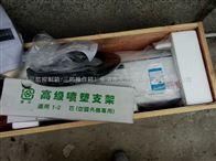 常用3P防爆空调推荐厂家、3P冷暖型防爆空调出厂价供应