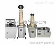 油式高压试验变压器