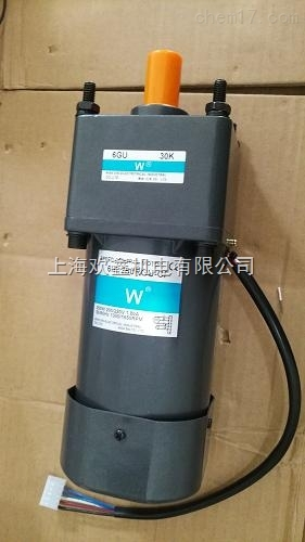 供應1:200微型180W調速電機食品機用