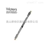 waters色谱柱供应商