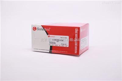 北京索莱宝自产 免疫组化试剂盒 DAB显色