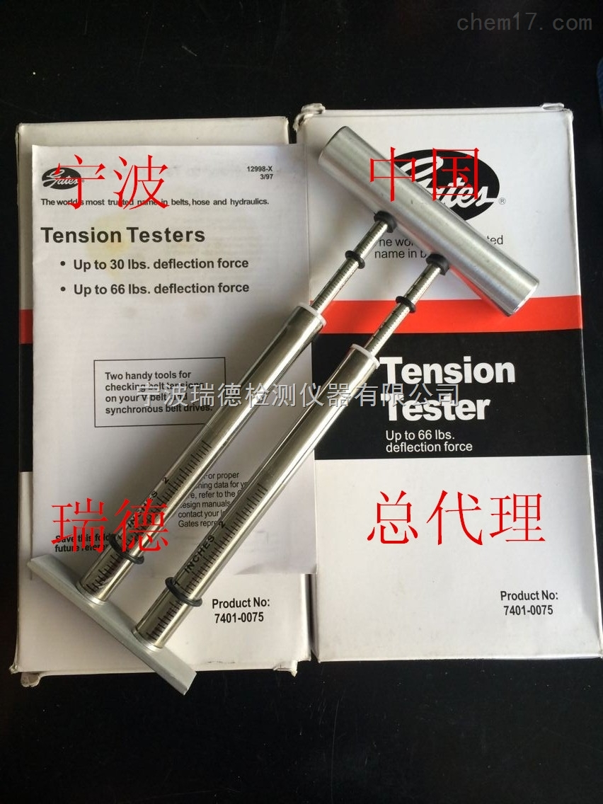 7401-00757401-0075双排笔式皮带张力计 原装100%正品特价 美国盖茨GATES中国总代理上海江苏