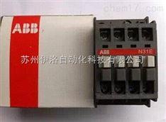 ABB软起动器 ABB i-bus系统传感器 LS40P72B11 ABB S250系列-清仓