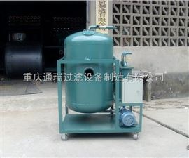 BZ河北变压器油脱色滤油机
