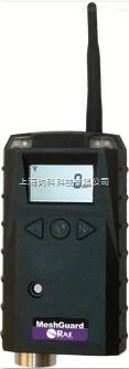 MeshGuardMeshGuard无线单一有毒气体检测仪
