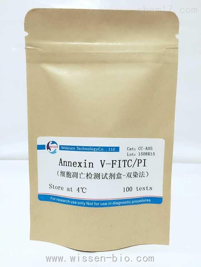 Annexin V-FITC/PI细胞凋亡检测试剂盒/100T