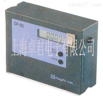 DP-50MARUI SEIKI角規DP-50