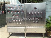 BXMD8050-220/380防爆防腐照明(动力)配电箱