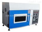 SN-T台式氙灯试验箱/小型人工老化试验箱