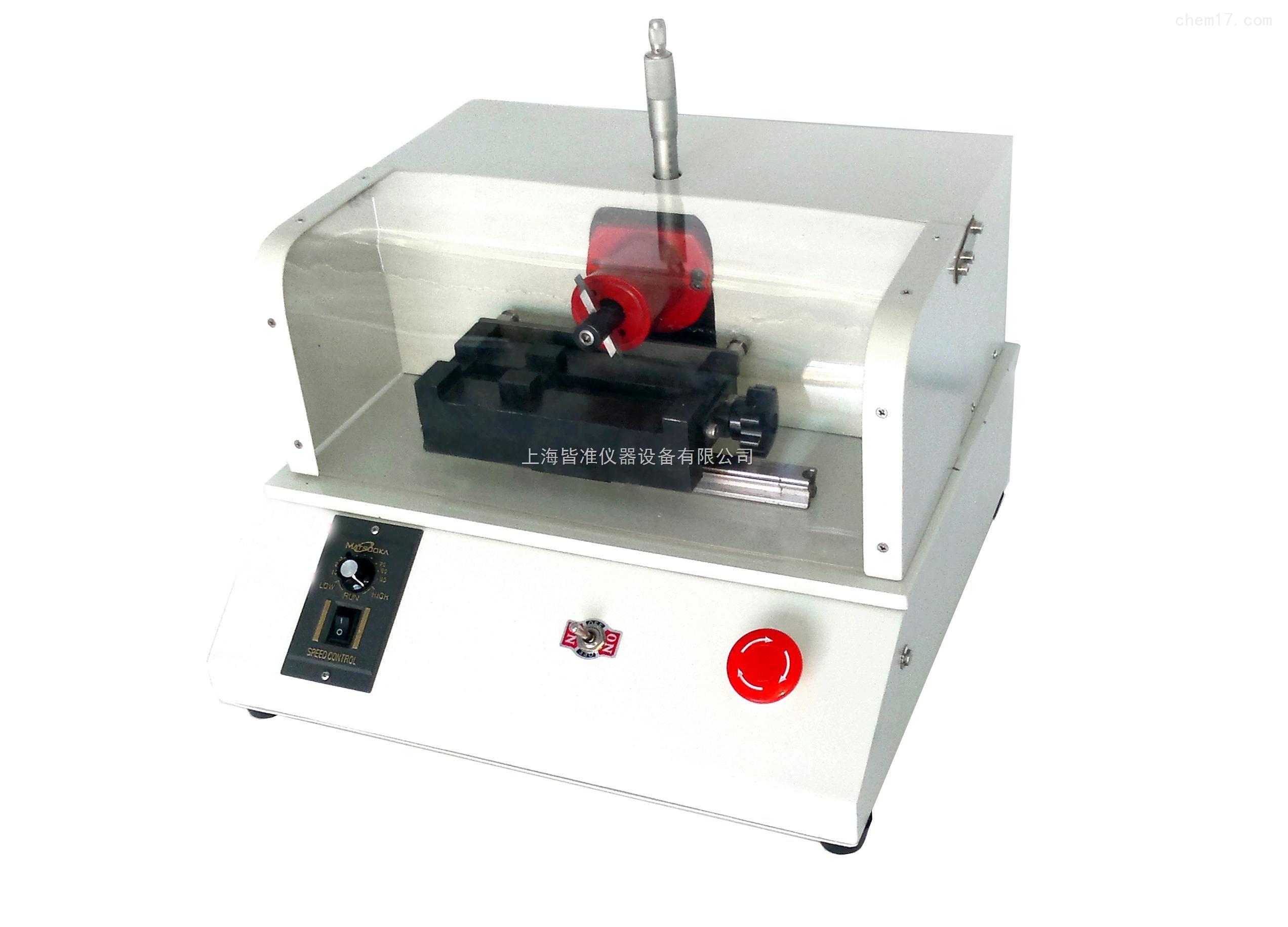 XQZ-II 电动塑料缺口制样机